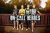 On Call Heroes