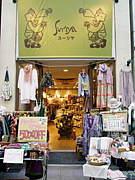 アジア雑貨Suriya