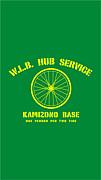 KAMIZONO BASE