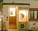 美容室O〜hana (オーハナ)
