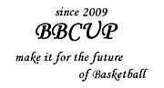 みんなでバスケ‼BBCUP静岡