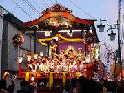 日高火防祭