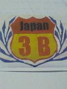 Shirasaki Japan