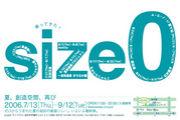 Size0-サイズゼロ