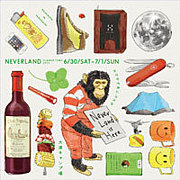 NEVERLAND -Music Party-