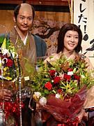 NHK大河 江〜姫たちの戦国〜