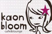 KAON BLOOM dj lounge party