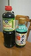 減塩レシピ・高血圧レシピ