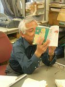 大阪市立大学地理学教室
