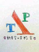 TAP新百合ヶ丘校舎