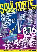 SOUL MATE MUSIC FESTIVAL 08