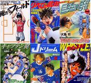 ☆幻のサッカー王国☆