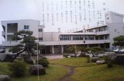 青森県十和田市立十和田中学校