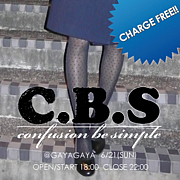 C.B.S -Confusion Be Simple-