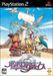 ポポロクロイス(PS2+アニメ)