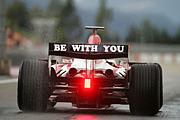 F1オーナーズファンドクラブ