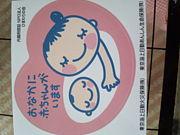 2012*mama*三重(伊勢近辺)