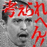 「考えられへんッ!!」松本人志