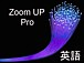 Zoom UP Pro