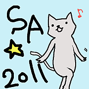 SA★2011