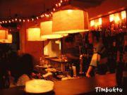 Timbuktu復活を願う會