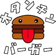 オタンチンバーガー