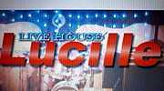 ライブハウス Lucille