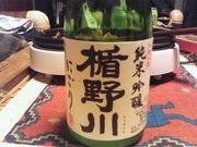 日本酒ギャラリー!!!