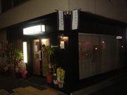 ☆ZABOU☆