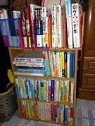 関西大阪読書会