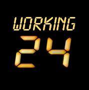 24時間勤務