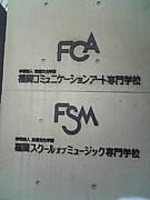 FSMのアクター達
