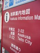 観光地誘導サイン