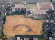 石井北小学校1997年卒業生専用