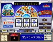 オンラインカジノ・プレイヤー