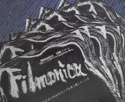 Filmonica