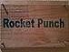 RocketPunch