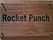 RocketPunch