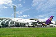 タイの航空機好きな人集まれ!