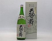 日本酒は天狗舞だよね