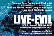 7/13 LIVE-EVIL