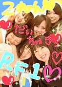 RF1 横浜高島屋ホット(>ω<)