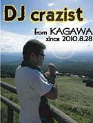 DJ crazist