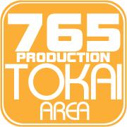 765プロダクション東海支部