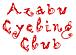 麻布サイクリングクラブ(ACC)