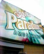 PARADIUM 〜パラディアム〜