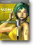 VOCALOID2 SONIKA
