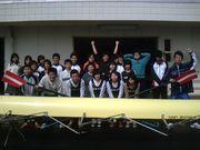 島根大学漕艇部(ボート部)