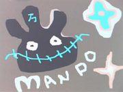 MANPOの会