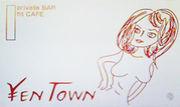 BAR&CAFE ¥EN TOWN